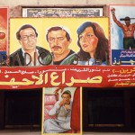Movie Posters in Cairo, Egypt