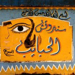 Wall Painting in Luxor, Egypt
