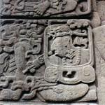 Mayan Stone Carving in Quirigua, Guatemala