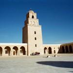 The Great Mosque of Kairouan, Tunisia