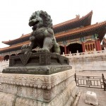 Bronze Lion in the Forbidden City, Beijing