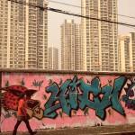 Graffiti on Moganshan Road, Shanghai
