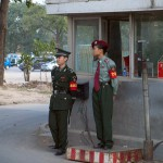 Police Guard Post at 798 Art District, Beijing