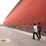Road Between Two Walls in the Forbidden City, Beijing