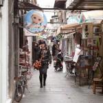 Shops in Xintiandi, Shanghai
