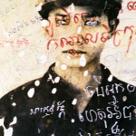 Portrait Of Former Prison Guard Defaced by Visitors to Toul Sleng Genocide Museum, Phnom Pehn, Cambodia