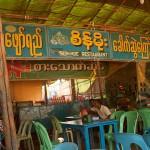 Restaurant Interior in Old Bagan, Myanmar