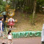 Concrete Statues Advertising For Tiger Balm at Haw Par Villa, Singapore