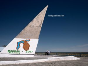 Memorial to the Aral Sea in Moynaq, Uzbekistan
